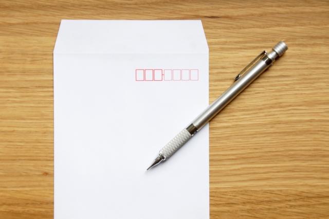 入札書の封筒の書き方
