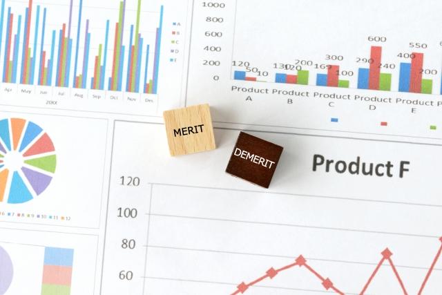 公募型競争入札はどんな企業に有利か