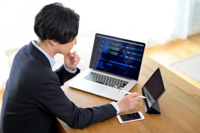 長崎県の入札に参加するには?必要な情報の調べ方と参加の流れ