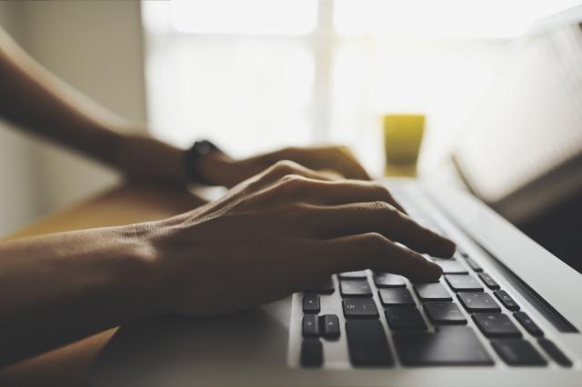 入札情報の検索方法と効率的なおすすめ入札情報サービス3選