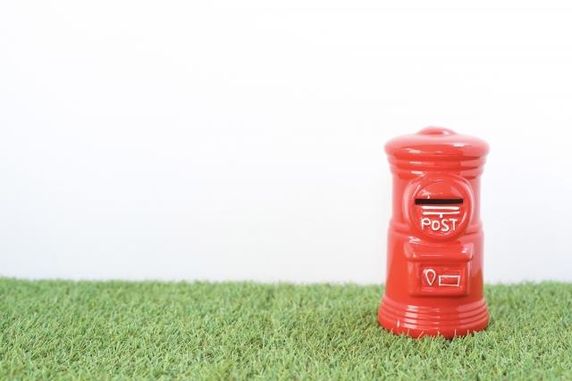郵便入札のメリットを入札者側・発注者側の両面から検証